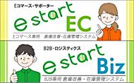 e-start